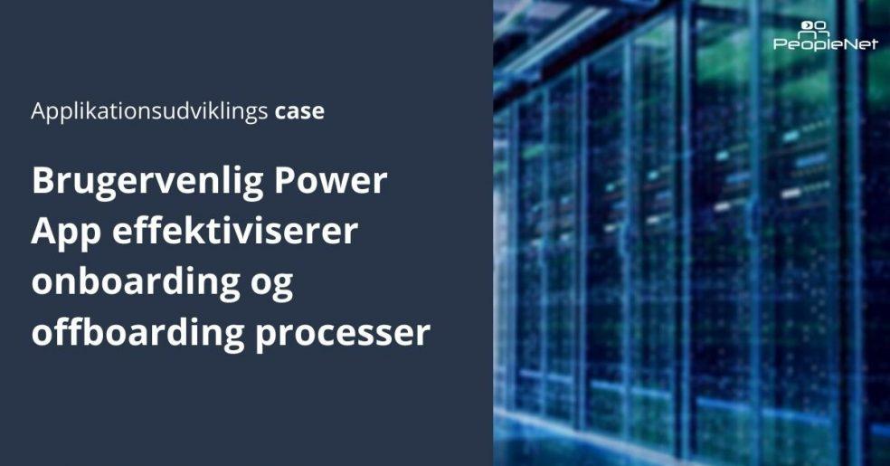 Power apps case